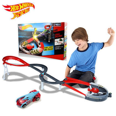 http://kidsviet.vn/upload/images/sanpham/Hot-wheels-X2589/4553807042_1628597048_400x400.jpg